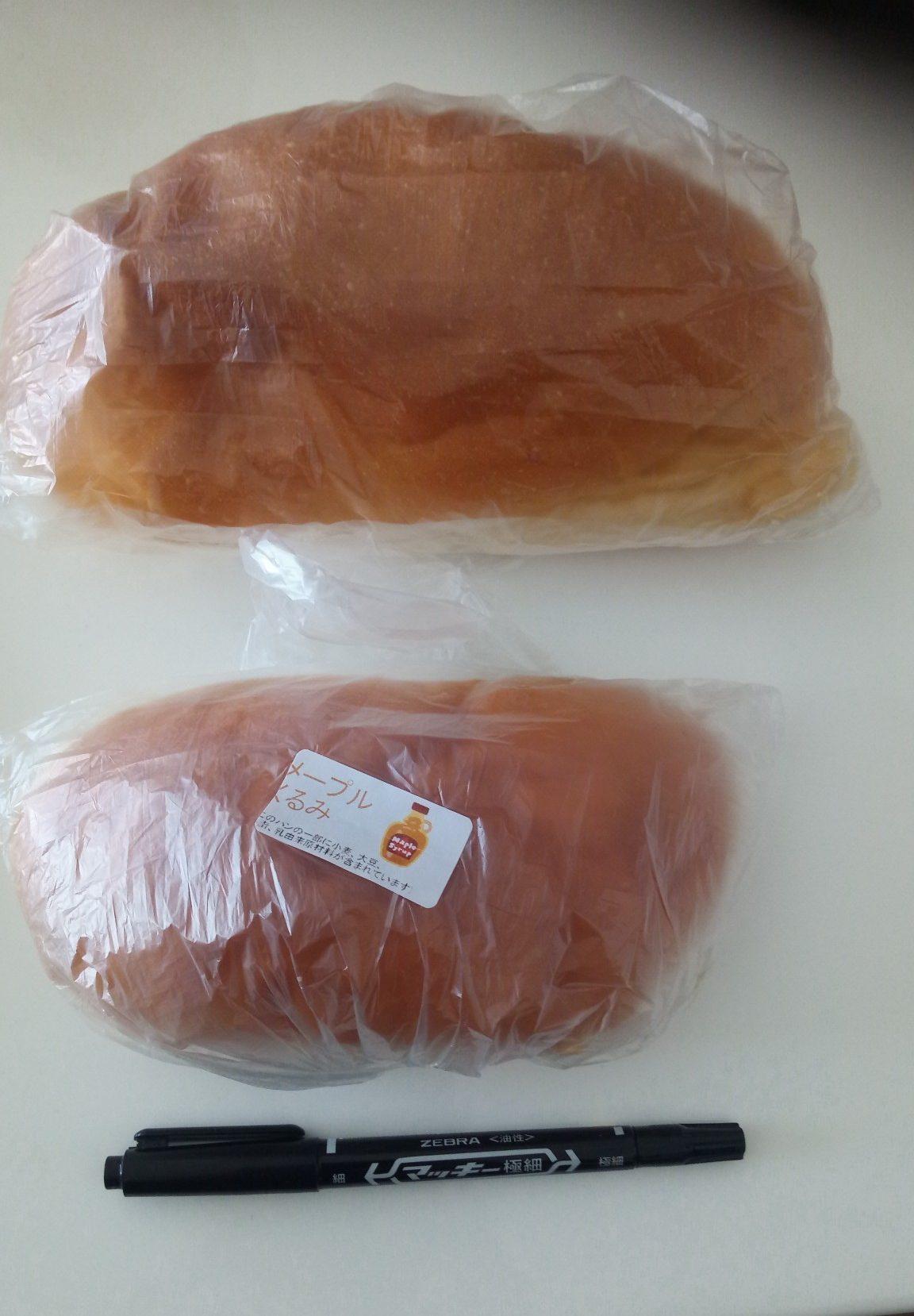 【大和駅】コッペパン専門店「グラムハウス」に行ってきました。やはり大きい。