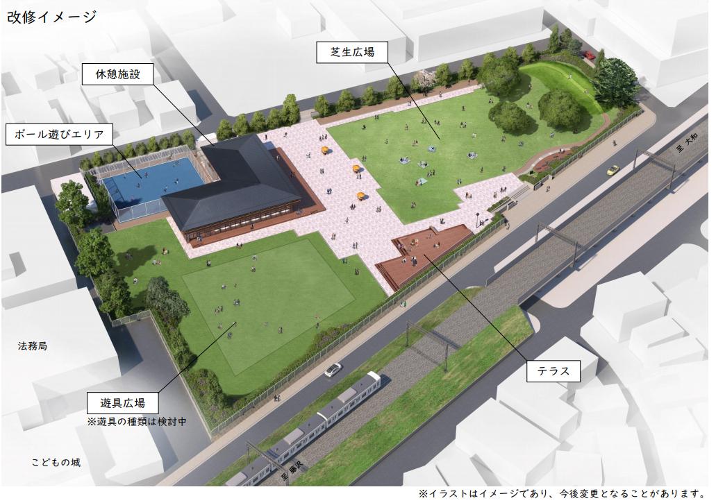 【大和駅】大型遊具に芝生広場!改修工事中のやまと公園はどう変わる?